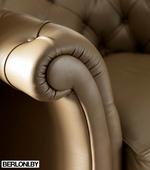 Кресло Pascal (4977)